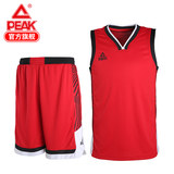 Peak basketball clothing male 2019 summer new breathable and quick-drying men's moisture wicking basketball training game suit