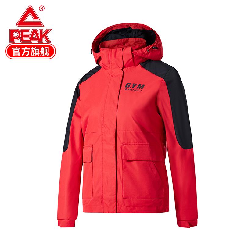 匹克风衣女2020春季新款连帽保暖防风舒适外套运动训练休闲服女R