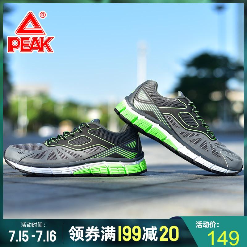 匹克 跑步鞋男鞋2019新款透氣舒適耐磨網面輕便運動慢跑鞋跑步鞋