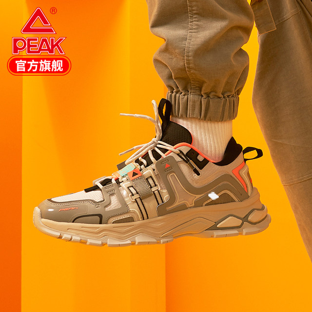 Pixel Explorer retro machine can wind flow sports outdoor casual shoes sports men's shoes sports casual shoes