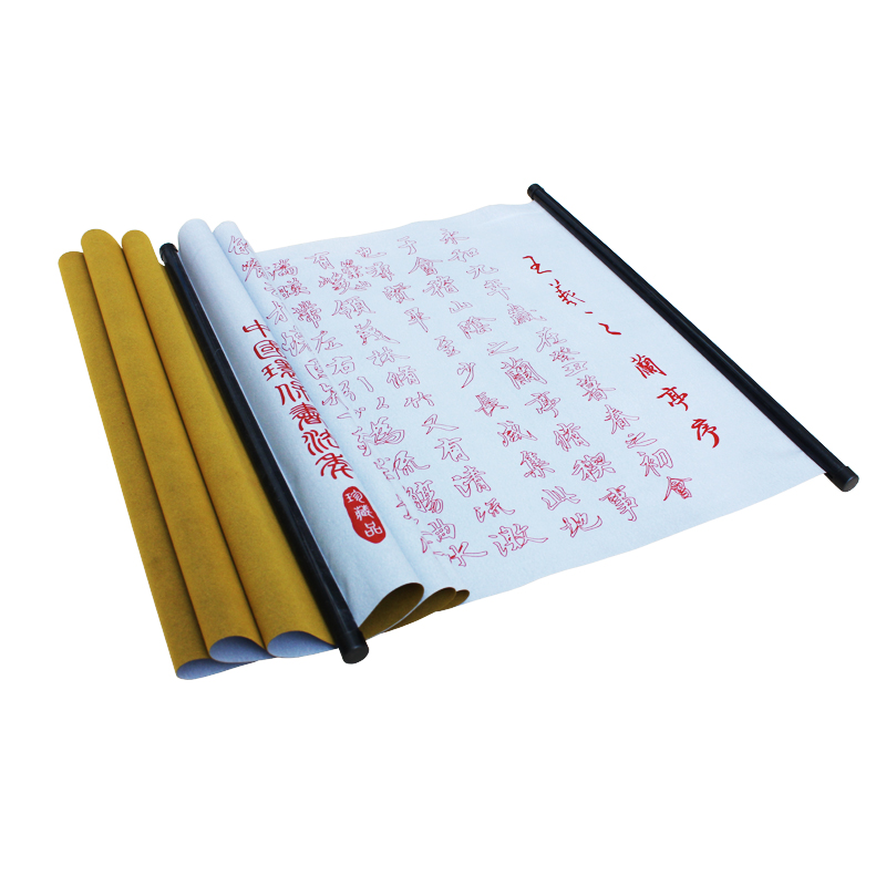 卷轴大号王羲之兰亭序行书水写布毛笔描红字帖 免墨清水书法练习