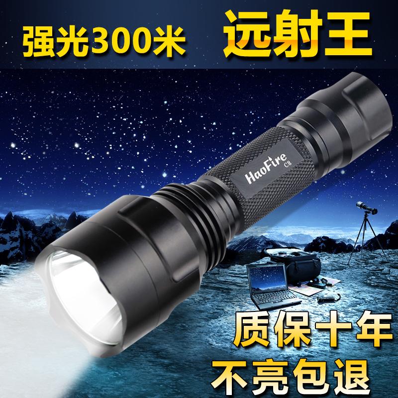 [淘寶網] 正品C8T6強光手電筒Q5可充電遠射家用LED打獵探照燈超亮戶外
