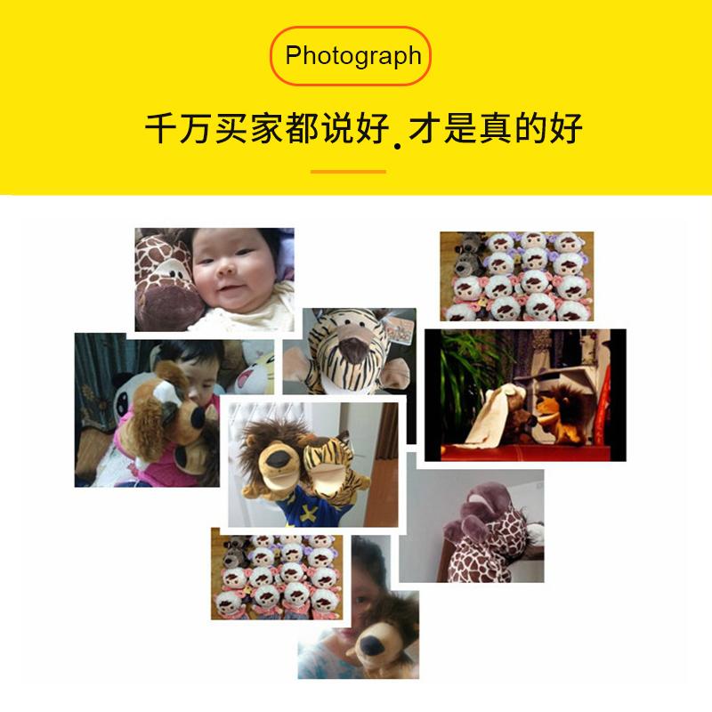 手偶玩具动物手套嘴巴能动毛绒娃娃套手上的玩偶幼儿园表演可张嘴