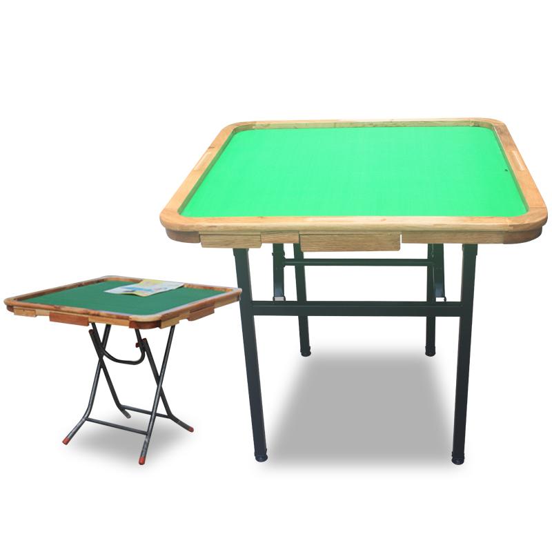 包邮实木折叠简易麻将桌 简约现代可加盖板两用棋牌桌手动麻将台