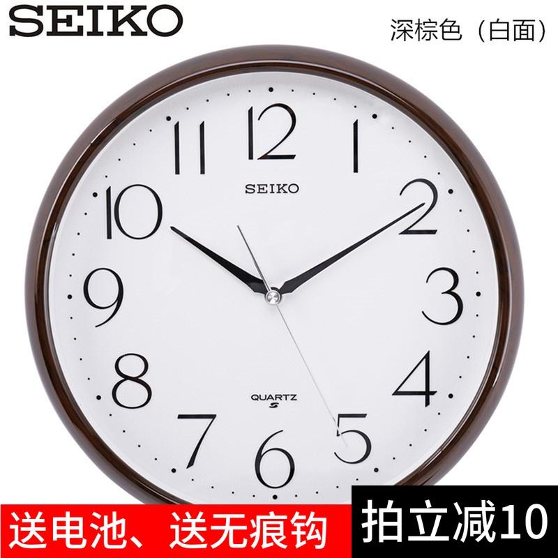 清倉包郵SEIKO日本精工機芯掛鐘簡約時尚客廳臥室圓形酒店QXA651