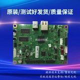 Brothers 7080 7080D 2700DW 7180 7380 7480D 7880 DN 7889 motherboard interface board