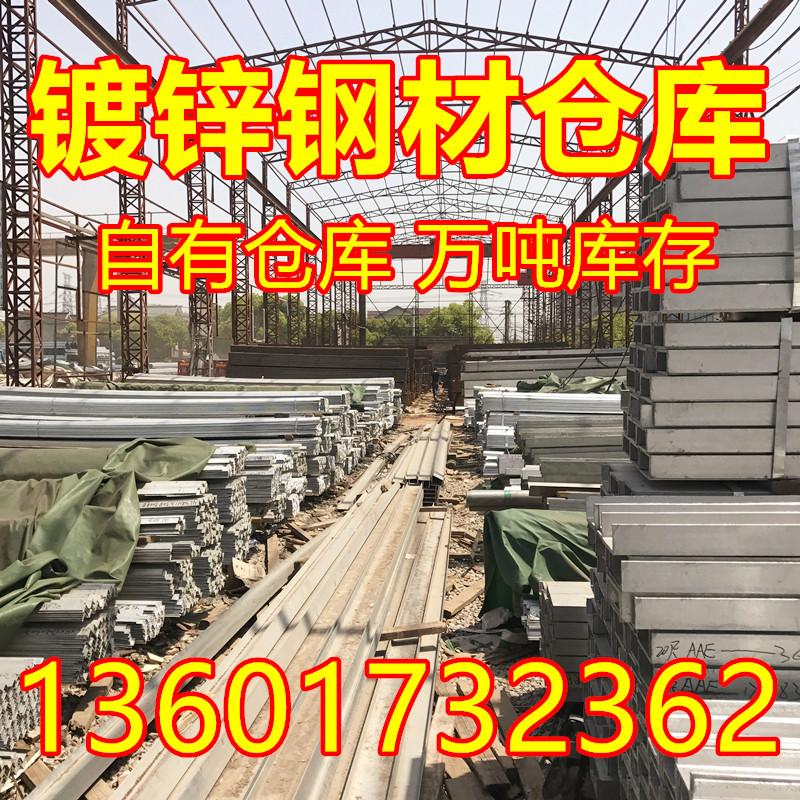 镀锌角钢钢材 5 8 号 12 不锈钢槽钢 304 10 型钢工字钢 c 型 h 型 u 槽钢方钢