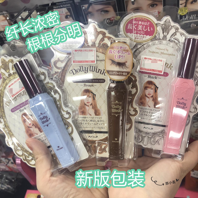 日本新版KOJI益若翼Dolly Wink纖長濃密捲翹黑色棕色防暈染睫毛膏