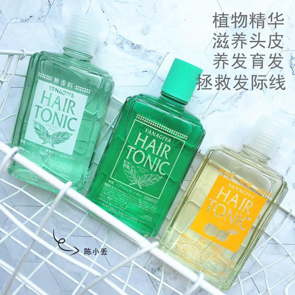 日本YANAGIYA柳屋髮根營養液護髮養髮防脫髮防掉髮育發液240ml