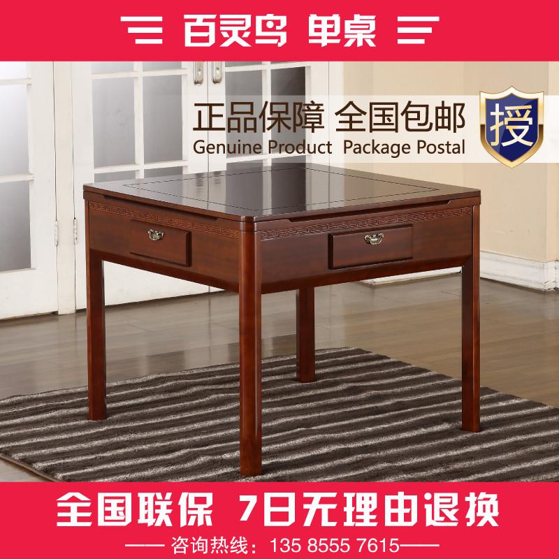 實木全自動麻將機餐桌兩用家用高檔摺疊一體歐式麻將桌靜音麻將臺