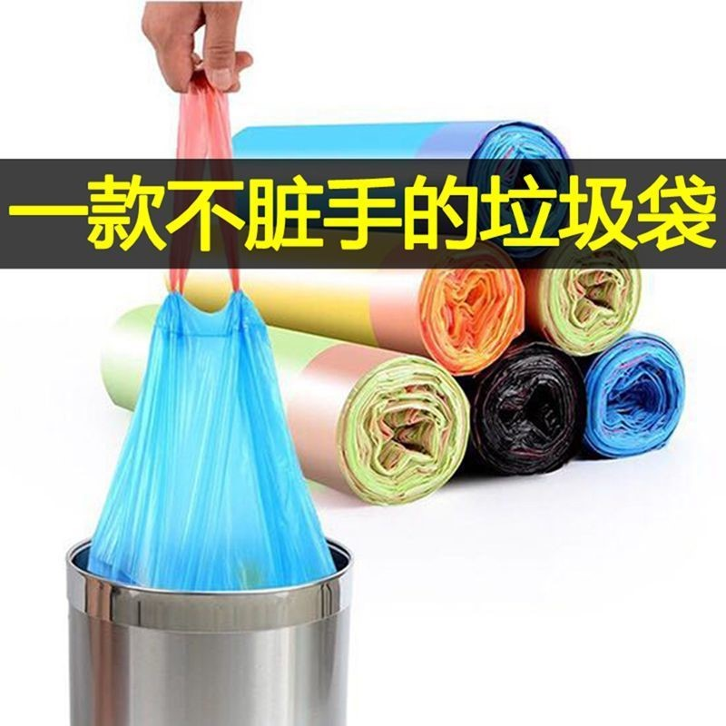 垃圾袋家用手提式加厚抽绳收口大号实惠装背心黑色厨房拉圾塑料袋