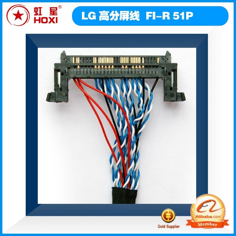 LG 高分屏線/FI-RE 51P /1080P高清/LG奇美京東方AU夏普LVDS屏線