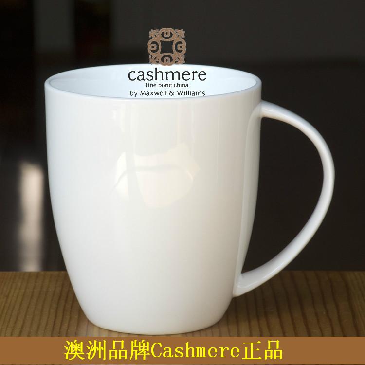 純白出口英國骨瓷馬克杯大 陶瓷水杯奶茶杯咖啡杯早餐杯子無蓋