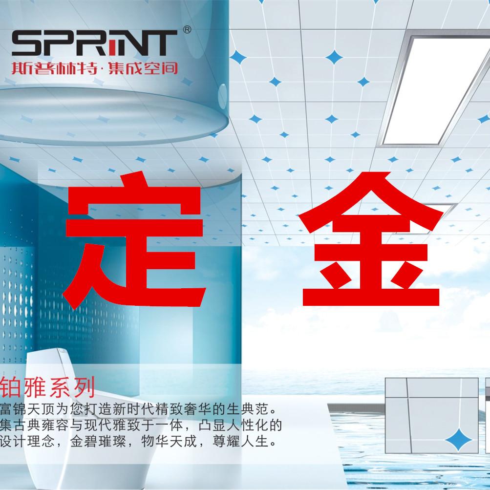 杭州整合吊頂鋁合金扣板LED燈換氣奧普浴霸全套安裝上門服務