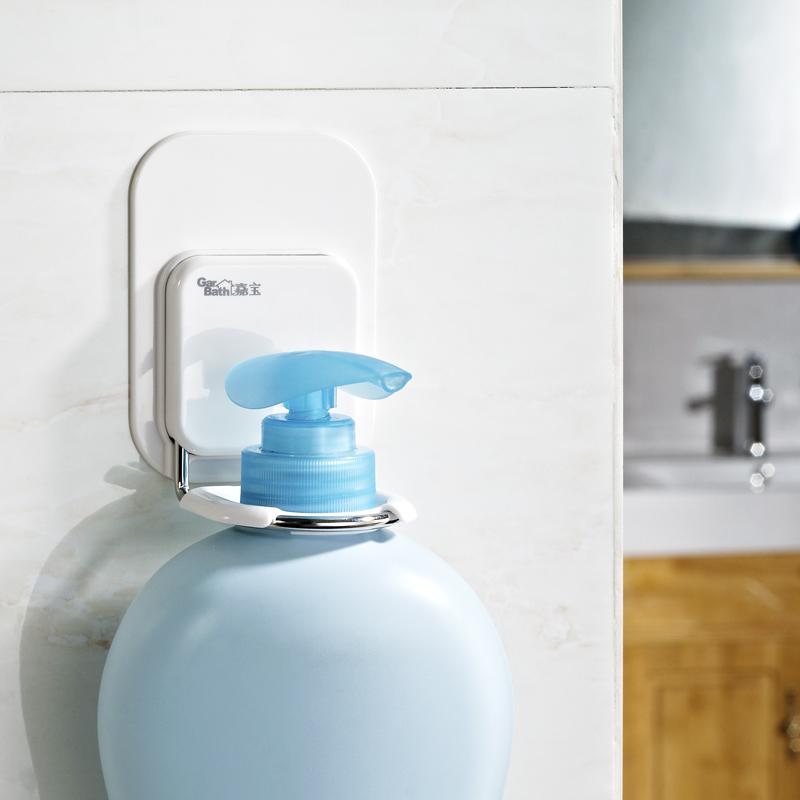 嘉寶貼上洗手液瓶架乳液器架液瓶架浴室置答架洗髮水沐浴露瓶掛架