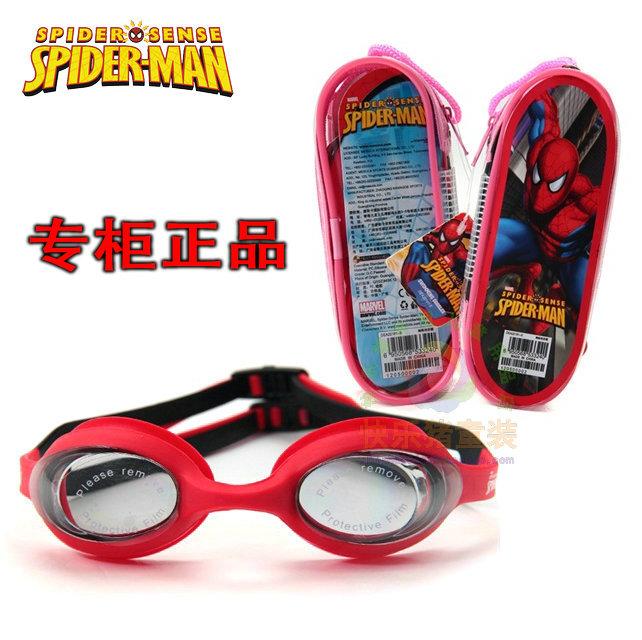 專櫃正品 Spider-Man 蜘蛛俠兒童游泳鏡男童專業防霧防水泳鏡眼鏡