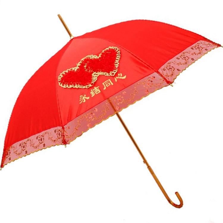 菲寻 婚庆结婚用品创意蕾丝边雨伞新娘伞大红色女方陪嫁雨伞红伞