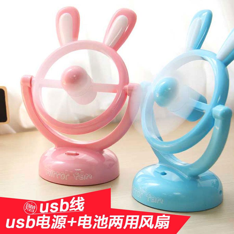 卡通兔子鏡子USB風扇卡通動物USB膝上型電腦迷你小型電風扇風力大