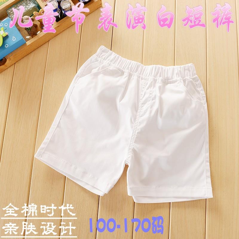 兒童白色表演休閒短褲女童童裝運動短褲 中大童男童夏季寶寶短褲