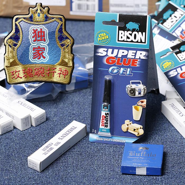 荷蘭Bison斯諾克粘換臺球杆皮頭專用膠水John Parris用品配件包郵