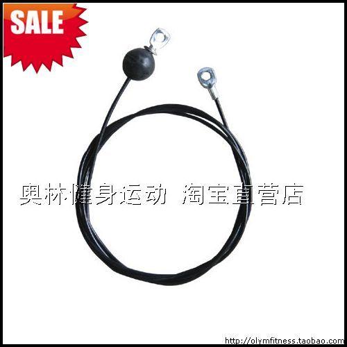 新品特價優質耐用綜合訓練器運動健身器材用鋼絲繩鋼絲線配件專用