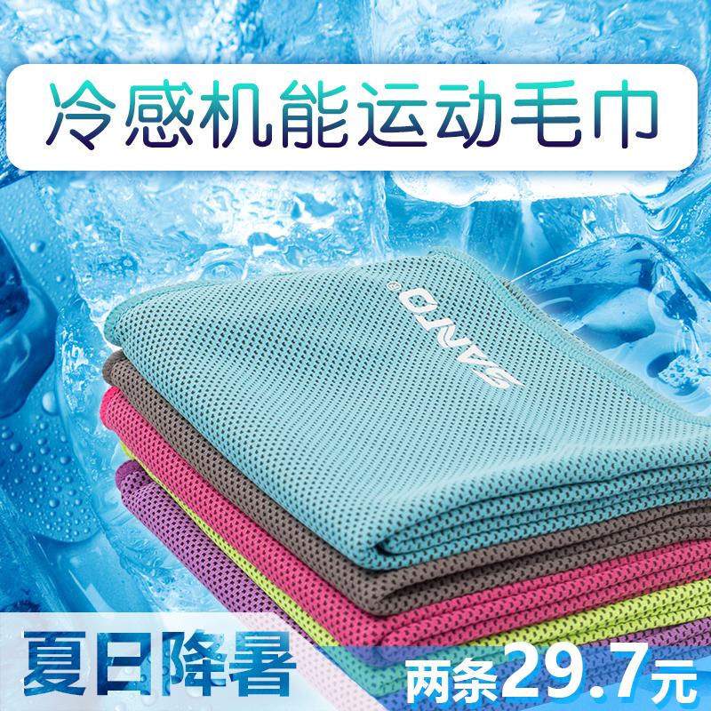 SANTO冷感運動毛巾降溫速乾冰巾騎行健身跑步冰涼夏季吸汗速涼