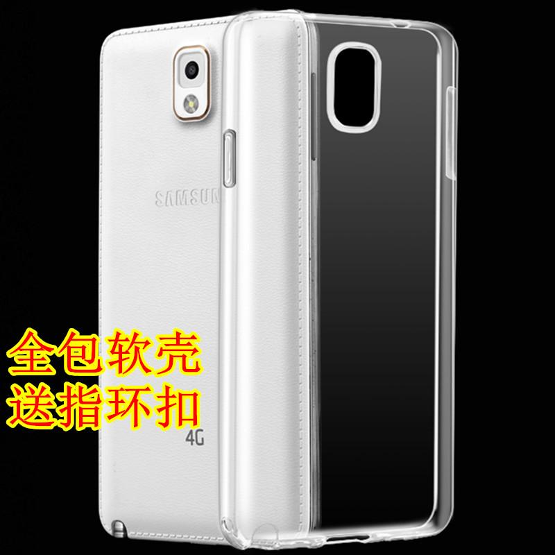 簡魅 三星NOTE3手機殼N9002保護套N9008透明殼N9007軟殼N9005全包殼N9006矽膠套N9009手機套N9008V N900F V P