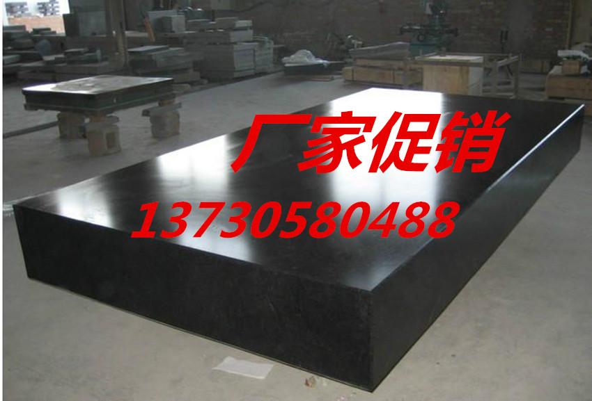 优质精密大理石平板平台检验测量0级花岗石研磨工作台可加工定做