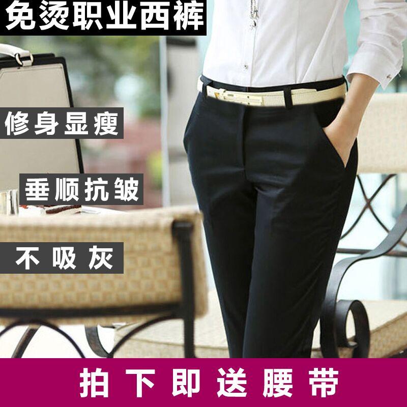 秋冬加绒厚款西裤女黑色工作裤修身女士西裤直筒长裤职业工装裤