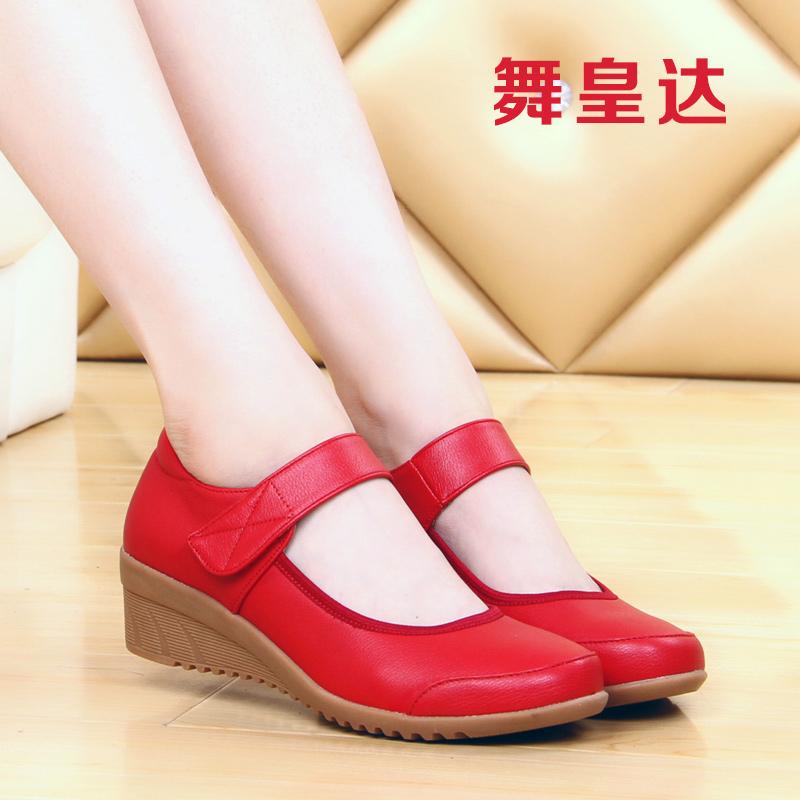 舞皇達新款廣場舞鞋子 軟底舞蹈鞋真皮跳舞鞋春夏季女式現代舞鞋