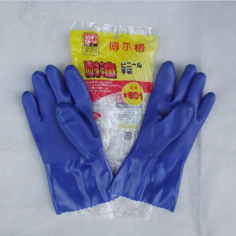 廠家直銷 東亞 博爾格801耐油耐酸鹼手套 浸塑手套 防油防水手套