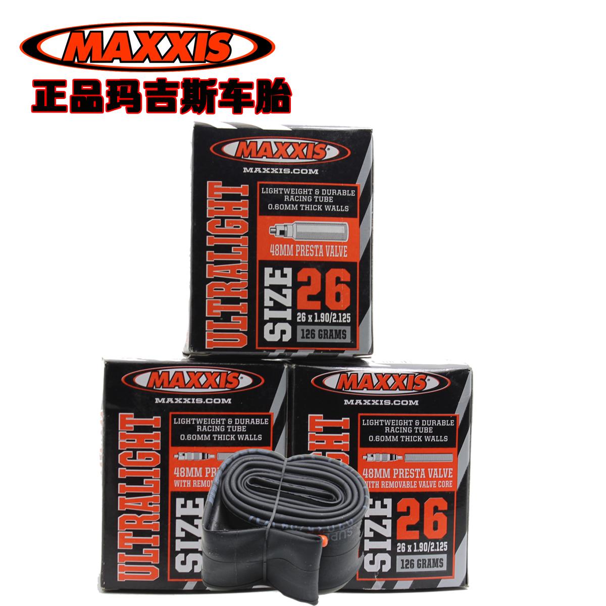 正品Maxxis 26 27.5*1.90/2.125/美法嘴48MM超輕山地車內胎瑪吉斯