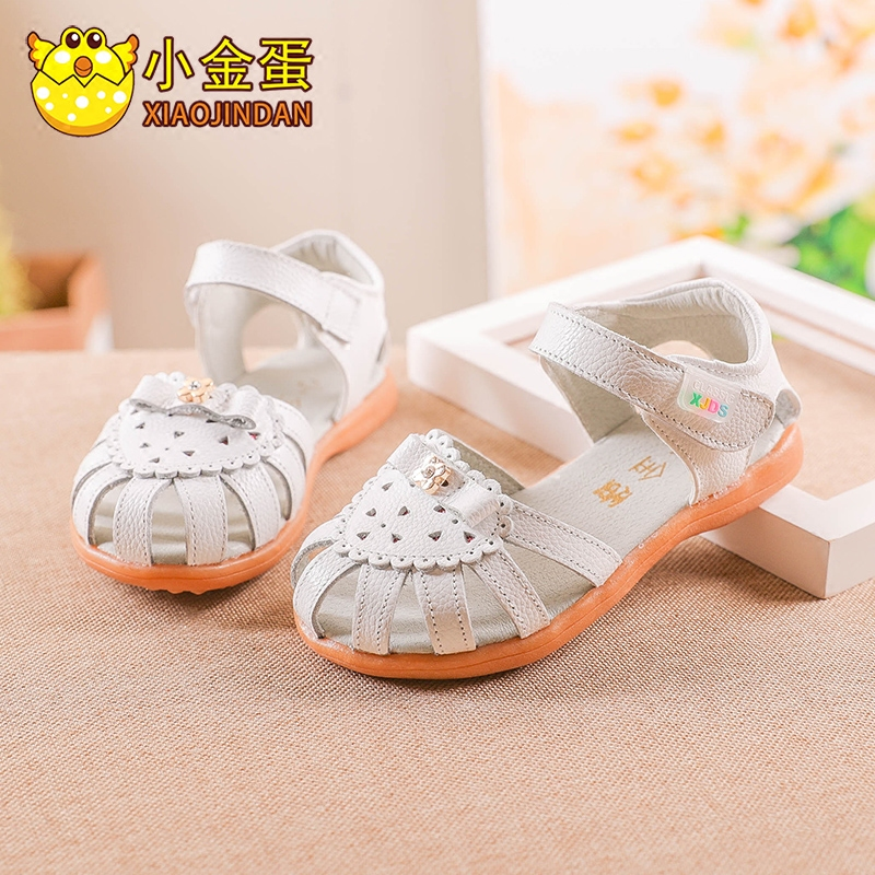【清仓】童鞋2017夏季新款宝宝真皮凉鞋女童公主鞋幼儿包头沙滩鞋