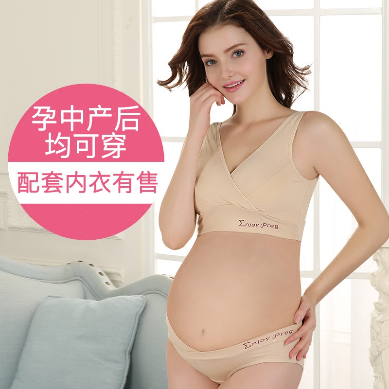 孕妇内裤女低腰纯棉裆初期怀孕期孕早期中期晚期大码产后短裤内衣