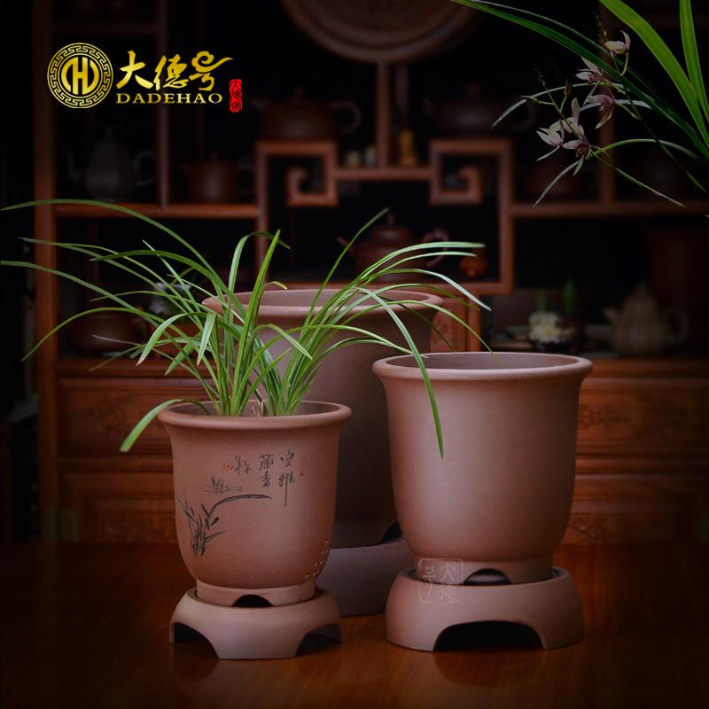 紫砂花盆宜兴花盆带托盘简约古典植物金钟盆栽吊兰君子兰陶瓷花盆