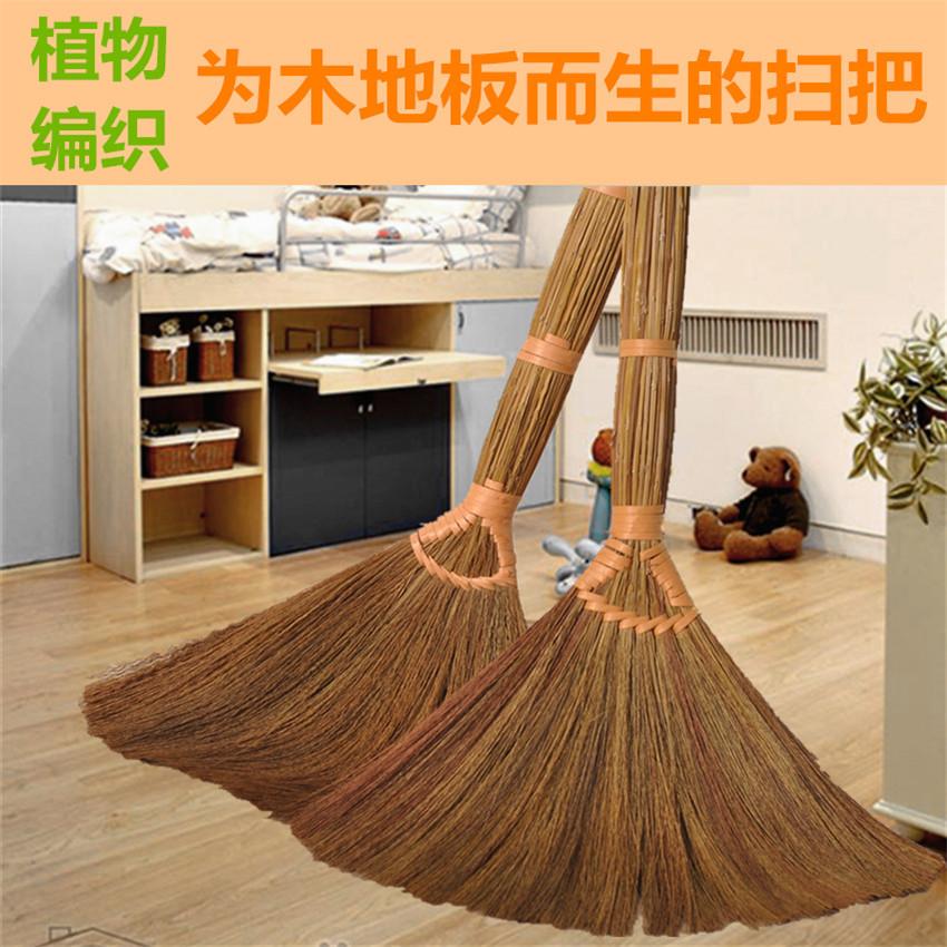 包郵去毛髮木地板專用植物鬃毛掃把 除塵軟毛笤帚金絲芒草長手柄