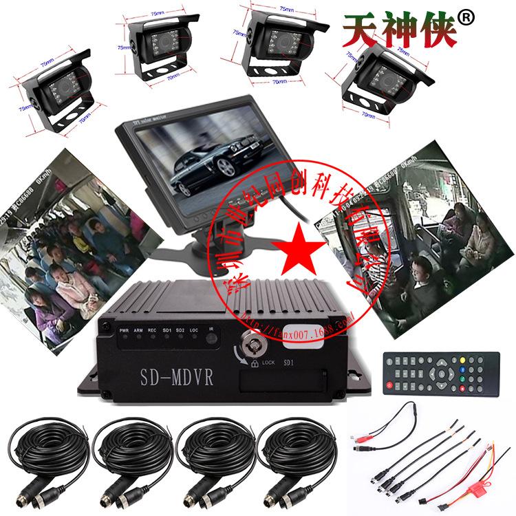 录像监控硬盘录像机 4路车载高清DVR货车客车360度行车记录仪包邮