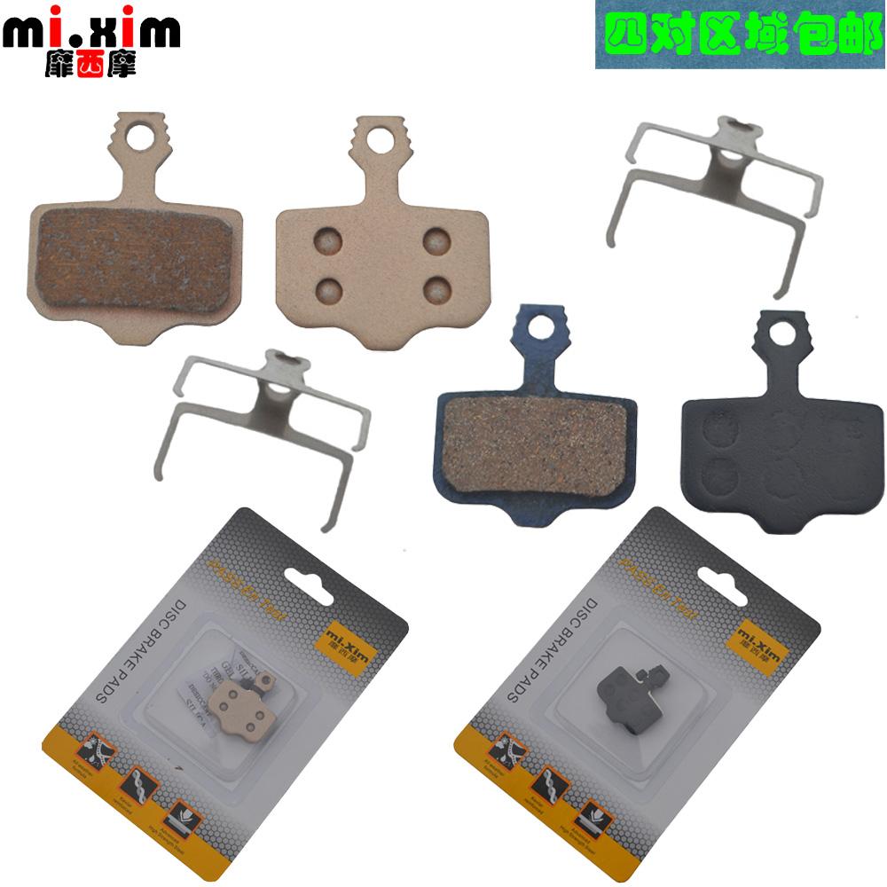 AVID ELIXIR R/CR/ XO/XX/XXWC/E1/E3/E5/E7碟剎金屬來令片剎車片