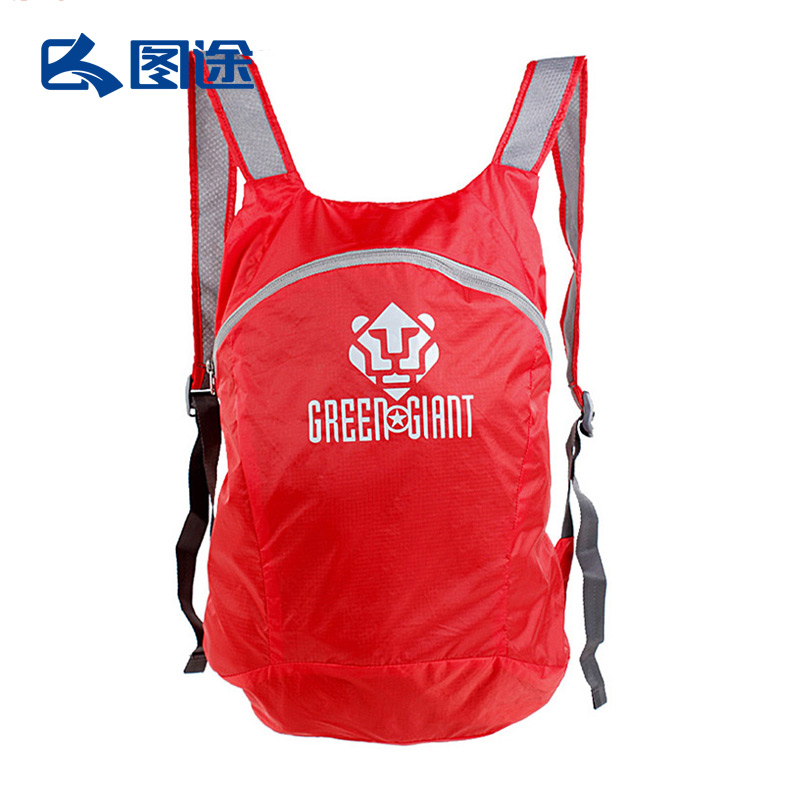 圖途綠巨人雙肩包男女戶外休閒旅行耐磨可摺疊收納揹包GGB605/604