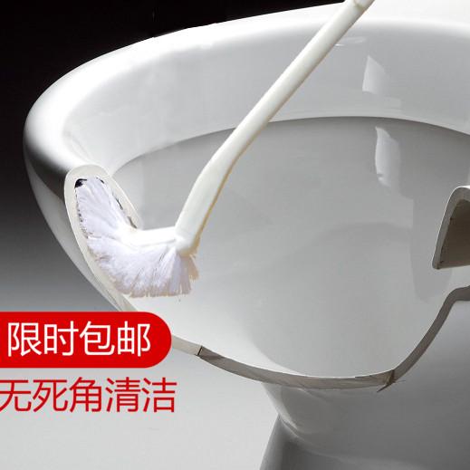 日本AISEN長柄馬桶刷 軟毛廁所刷 衛生間清潔刷子 潔廁刷 內側