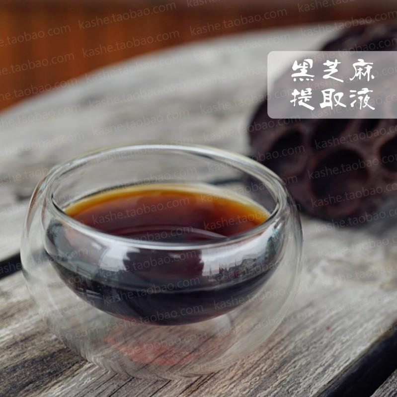 黑芝麻萃取液 100ML  ◎頭髮營養劑、烏黑亮澤秀髮 護膚原料