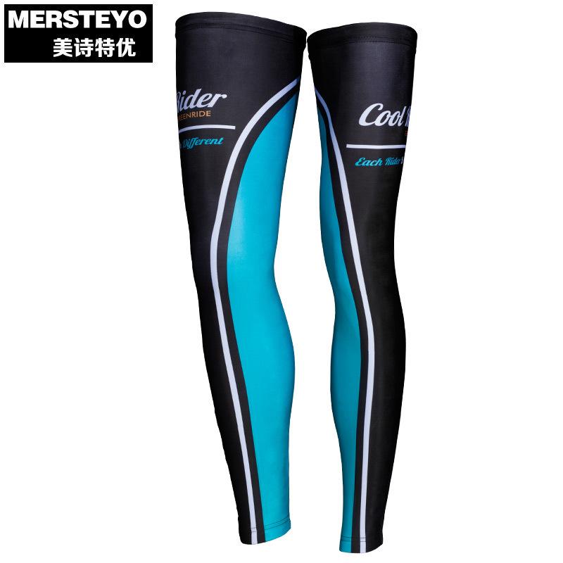 mersteyo春夏季騎行腿套騎行防晒護腿男女自行車護膝運動綁腿裝備