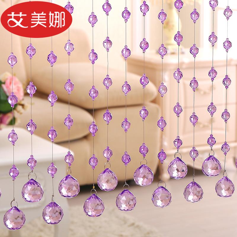 水晶珠帘成品门帘隔断帘客厅过道玄关卧室卫生间半挂帘吊帘子包邮