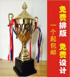 Pigeon metal trophy custom made basketball football medal crystal copper four-column trophy Oscar gold foil stickers
