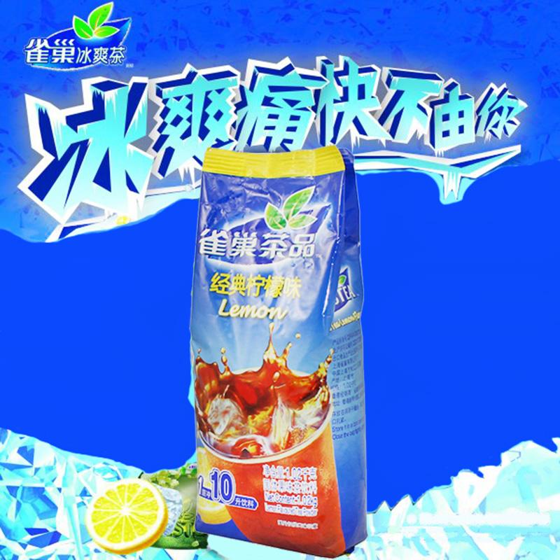 雀巢冰爽茶1020g 柠檬茶冰红茶/果维C 红茶味果汁粉冲饮