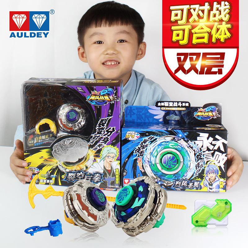 奥迪双钻飓风战魂5代新款陀螺战神之翼战斗盘4魔幻儿童拉线玩具男