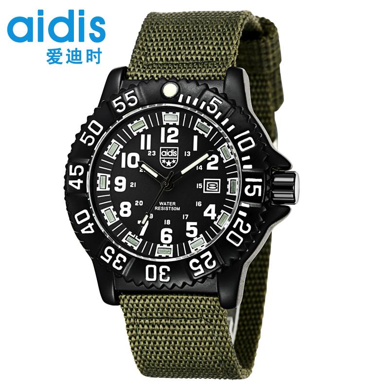 050 MY 手表防水时尚潮流学生男电子表国产腕表 2014 爱迪时 Aidis