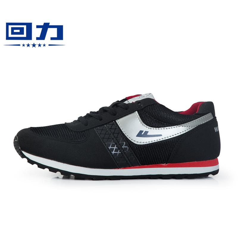 回力跑步鞋男款春秋運動鞋跑步鞋慢跑鞋入門級跑鞋耐磨減震情侶鞋