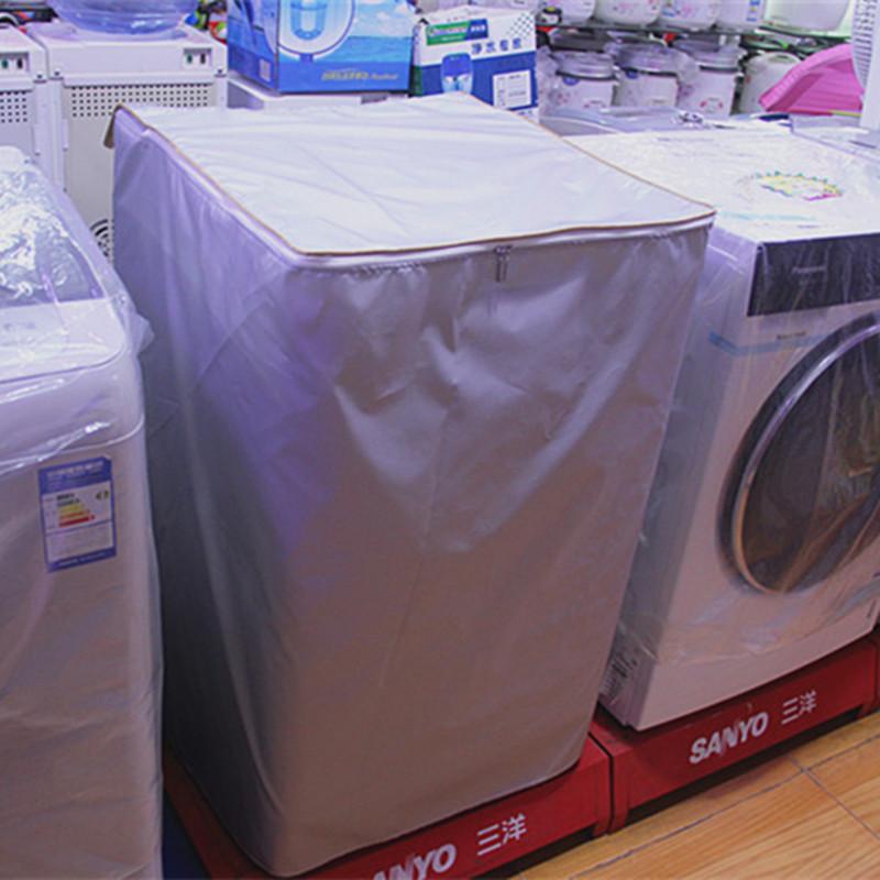 量身定做海爾三星美的三洋松下榮事達LG波輪洗衣機罩子防水防晒套