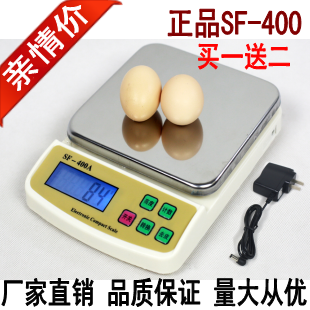 家用迷你電子稱廚房秤0.1g烘焙秤精準食物稱中藥茶葉克稱檯秤10kg